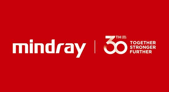 Sponsor Mindray